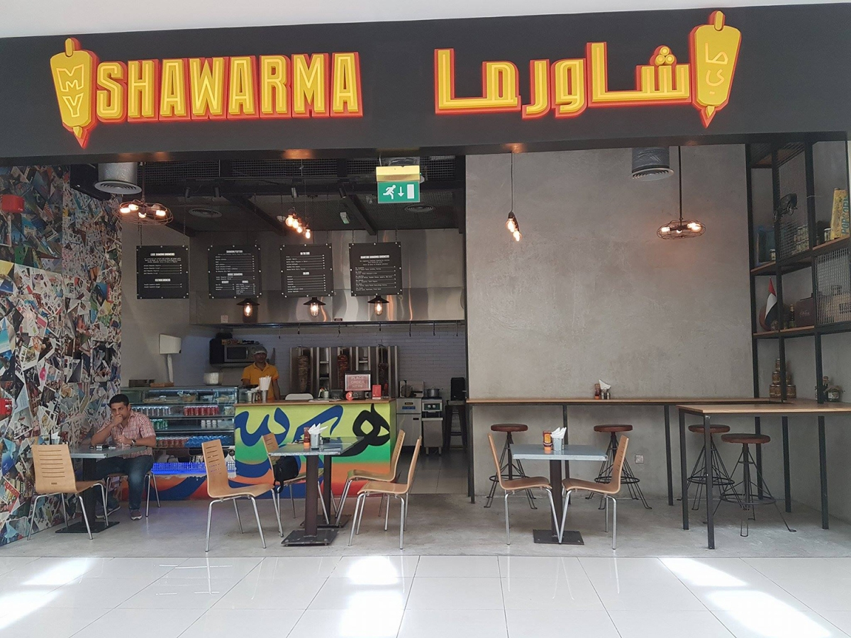 My Shawarma Discovery Garden Branch Dubai Guide