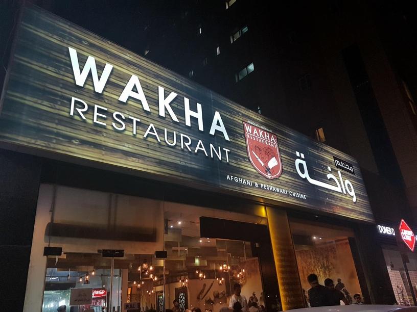 Authentic Afghan Taste In Dubai Wakha Restaurant Al Barsha