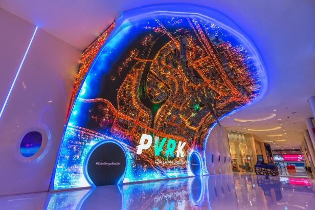 VR Park Entrance 3